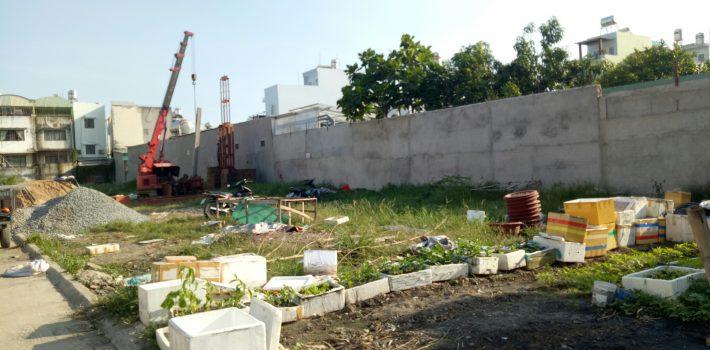 Bán lô đất HXH đường 59 Phạm Văn Chiêu Phường 14 giá 2.8 tỷ (đã bán)