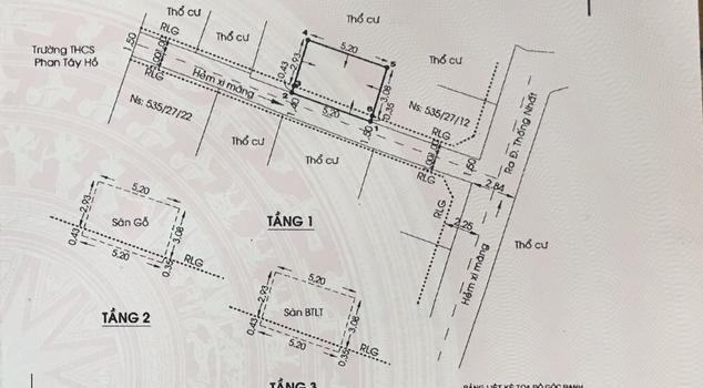 Nhà nhỏ xinh 1T2L 5.2×4.5 hẻm Thống Nhất P16  giá 1.58 tỷ